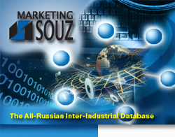The All-Russian Inter-Industrial DATABASE. Marketing Souz.